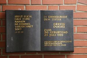 2015-05-31-Ökumenischer Stadtkirchentag (23)